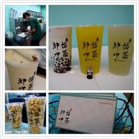 台中市美食 餐廳 飲料、甜品 飲料專賣店 神話呷茶 照片