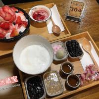 台中市美食 餐廳 飲料、甜品 剉冰、豆花 逢甲冰菓室 照片