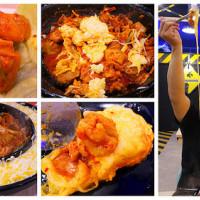 新北市美食 餐廳 異國料理 韓式料理 Omaya春川炒雞-中和店 照片