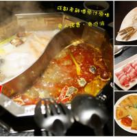 台南市美食 餐廳 火鍋 麻辣鍋 蜀姥香麻辣鍋府前店 照片