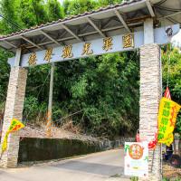 新竹市休閒旅遊 景點 觀光果園 德聲觀光果園 照片
