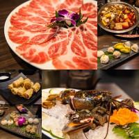 新竹市美食 餐廳 火鍋 麻辣鍋 元鼎府火鍋 照片