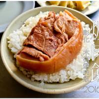 彰化縣美食 餐廳 中式料理 小吃 木樹爌肉飯 照片