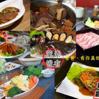 台南市美食 餐廳 異國料理 多國料理 台南美食懶人包 照片