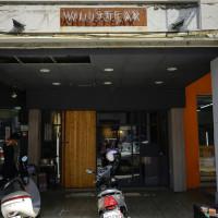 台南市美食 餐廳 異國料理 美式料理 Willsteak 照片