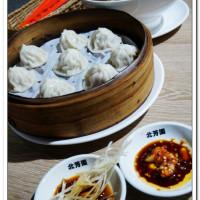 台北市美食 餐廳 中式料理 北芳園專業精緻牛肉麵 照片