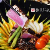 台北市美食 餐廳 異國料理 日式料理 N.C.I.S 德相美式加州壽司 照片