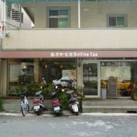 台南市美食 餐廳 異國料理 美式料理 Rolling Egg 翻滾吧,蛋捲! 照片