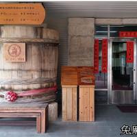 新北市休閒旅遊 景點 觀光工廠 益壽多文化館 照片