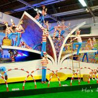 台北市休閒旅遊 景點 展覽館 尋找快樂 威利在哪裡特展 照片