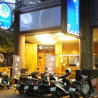 高雄市美食 餐廳 異國料理 日式料理 虎拉麵 照片