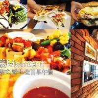 高雄市美食 餐廳 異國料理 沐濛Moment  早午餐 照片