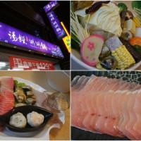 高雄市美食 餐廳 火鍋 涮涮鍋 湯饌涮涮鍋 照片