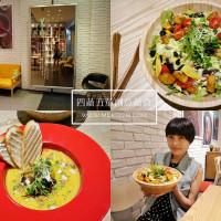新北市美食 餐廳 素食 永和四蔬五莖世界大同創意蔬食 照片