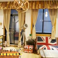 台南市休閒旅遊 住宿 民宿 Baker Street 英倫設計旅店 照片