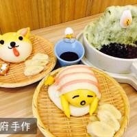 台中市美食 餐廳 飲料、甜品 剉冰、豆花 霜府手作 照片