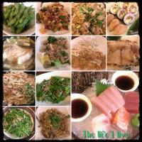 嘉義市美食 餐廳 異國料理 日式料理 六條通 照片
