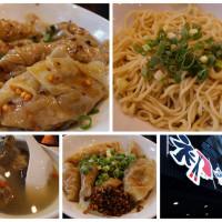 新北市美食 餐廳 中式料理 小吃 初呼御料食堂 照片