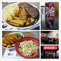 台中市美食 餐廳 異國料理 日式料理 福田屋咖哩製造所(興大店) 照片