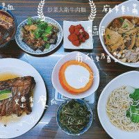 台中市美食 餐廳 中式料理 小吃 炒菜大衛牛肉麵 照片