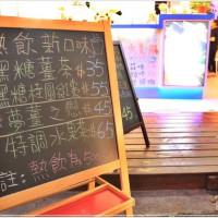 艾蜜麗瑜在台灣雷夢大甲店 pic_id=2870243