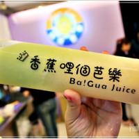 艾蜜麗瑜在台灣雷夢大甲店 pic_id=2870240
