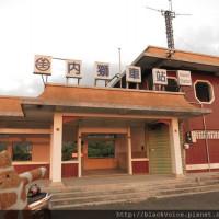 屏東縣休閒旅遊 景點 車站 內獅車站 照片