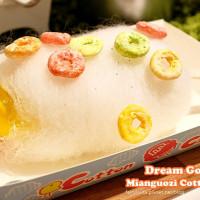台北市美食 餐廳 飲料、甜品 冰淇淋、優格店 綿菓子工坊(sogo忠孝店) 照片