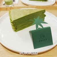台北市美食 餐廳 飲料、甜品 飲料、甜品其他 Matcha One 照片