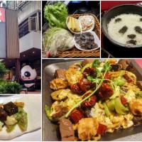 台北市美食 餐廳 中式料理 川菜 福相麻辣香鍋-敦北店 照片