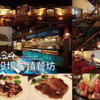 台南市美食 餐廳 異國料理 異國料理其他 1934 街役場古蹟餐坊 照片