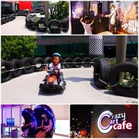 台北市美食 餐廳 異國料理 異國料理其他 Crazy Cart Cafe by TDS 照片