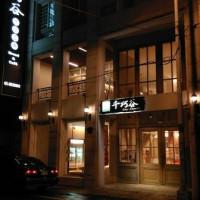 雲林縣美食 餐廳 烘焙 蛋糕西點 千巧谷烘焙工坊(麥寮店) 照片