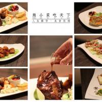 台中市美食 餐廳 異國料理 紫月小館 照片
