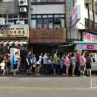 台中市美食 餐廳 飲料、甜品 一路發楊桃檸檬汁 照片
