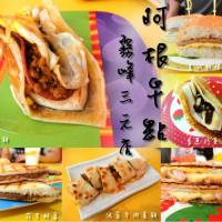 台中市美食 餐廳 中式料理 中式早餐、宵夜 阿根早點霧峰三元店 照片