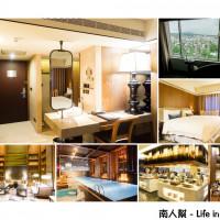 台東縣休閒旅遊 住宿 觀光飯店 Sheraton Taitung Hotel台東桂田喜來登酒店 照片