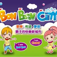 桃園市休閒旅遊 購物娛樂 購物娛樂其他 Bon Bon City 照片