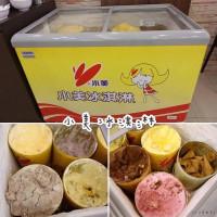 Viva Wei在億 吃到飽自助式火鍋(頭份店) pic_id=2505736
