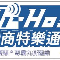 Viva Wei在億 吃到飽自助式火鍋(頭份店) pic_id=2505739