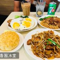 台北市美食 餐廳 中式料理 粵菜、港式飲茶 茗香園冰室 照片
