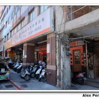台北市美食 餐廳 咖啡、茶 中式茶館 黑美人小茶棧 照片