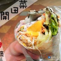 台中市美食 餐廳 中式料理 小吃 菜田開門 捲心蔬 照片