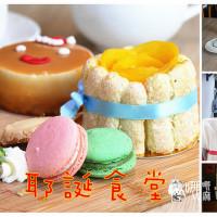 桃園市美食 餐廳 異國料理 義式料理 MC.PASTA耶誕食堂 照片