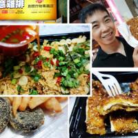 台南市美食 餐廳 中式料理 小吃 台灣楊雞創意雞排 照片