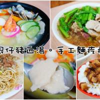 新北市美食 餐廳 中式料理 小吃 大眼仔豬血湯(莒光店) 照片