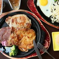台南市美食 餐廳 中式料理 中式料理其他 赤牛道板燒牛排 照片