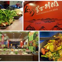 高雄市美食 餐廳 餐廳燒烤 燒烤其他 安可蒙古烤肉 照片