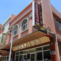 連江縣美食 餐廳 中式料理 台菜 龍和閩東風味館 照片
