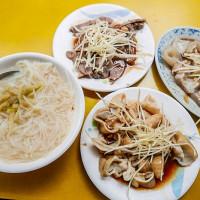 新北市美食 攤販 台式小吃 莒光路40巷米粉湯 照片